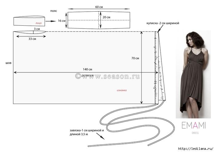 3925311_plate_transformer_vikroika (700x497, 95Kb)