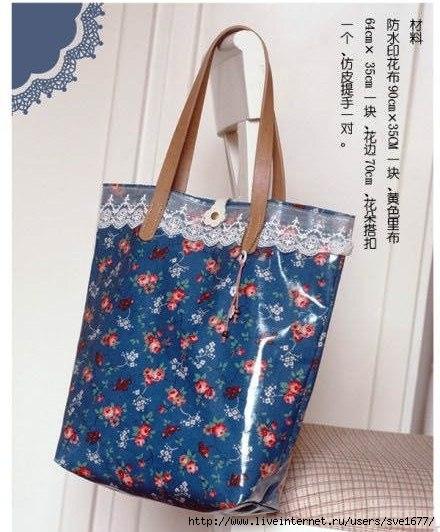 сумка1 (440x532, 150Kb)
