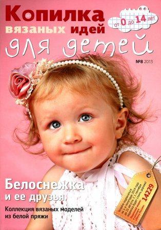 img001 - копия (314x448, 43Kb)