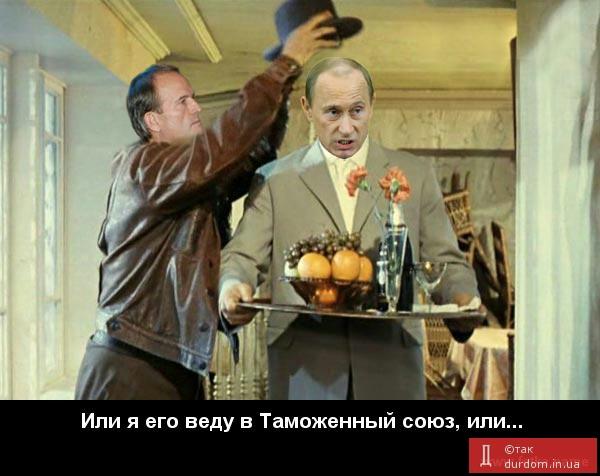 На выборах в Раду победили проевропейские и реформаторские силы, - Бильдт - Цензор.НЕТ 925