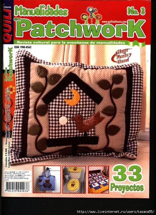 00 81 Manualidades en Patchwork no[1].3 (Esquimala) (509x700, 350Kb)