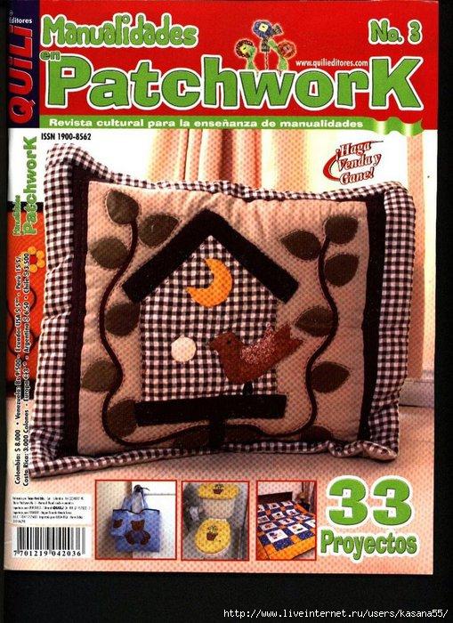 00 81 Manualidades en Patchwork no[1].3 (Esquimala) (509x700, 281Kb)