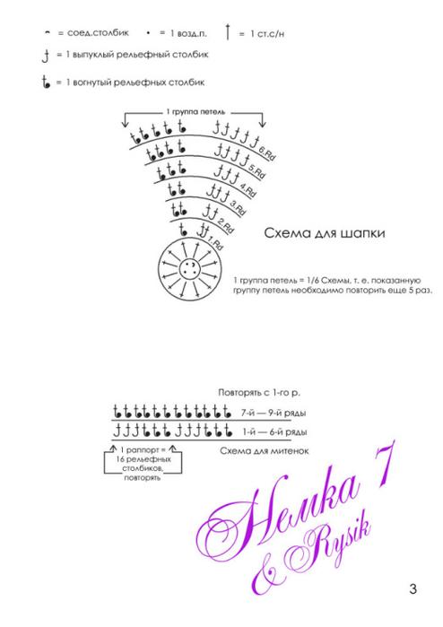 223746-9f1c1-70745338-m750x740-u48136 (494x700, 101Kb)