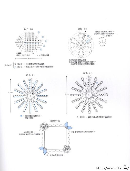 00041 (533x700, 136Kb)