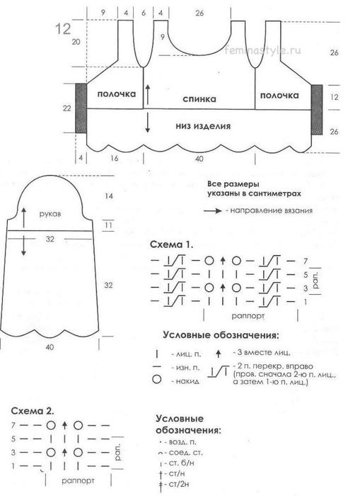 koftochka_belaya_shemy_1 (492x700, 74Kb)