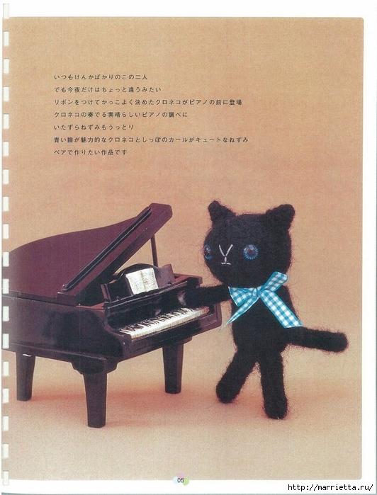 Игрушки АМИГУРАМИ крючком. Японский журнал со схемами (6) (532x700, 279Kb)