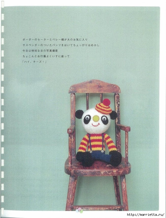 Игрушки АМИГУРАМИ крючком. Японский журнал со схемами (18) (535x700, 258Kb)