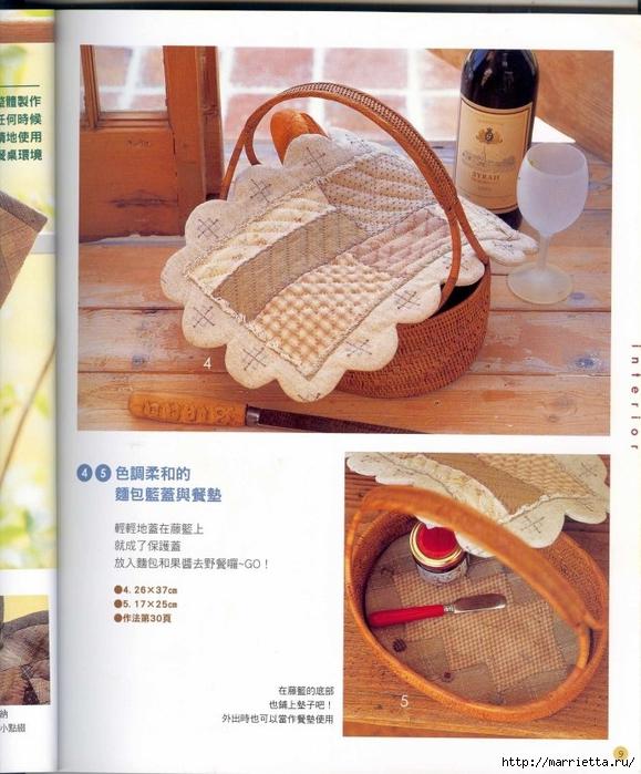 Лоскутное шитье. Японский пэчворк. Журнал (2) (579x700, 298Kb)