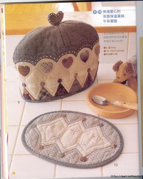 Лоскутное шитье. Японский пэчворк. Журнал (6) (558x700, 300Kb)