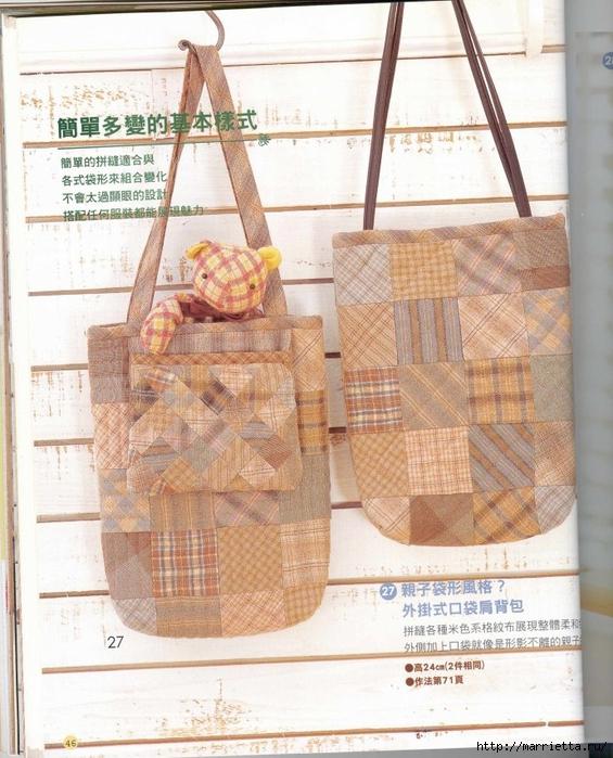 Лоскутное шитье. Японский пэчворк. Журнал (16) (565x700, 320Kb)