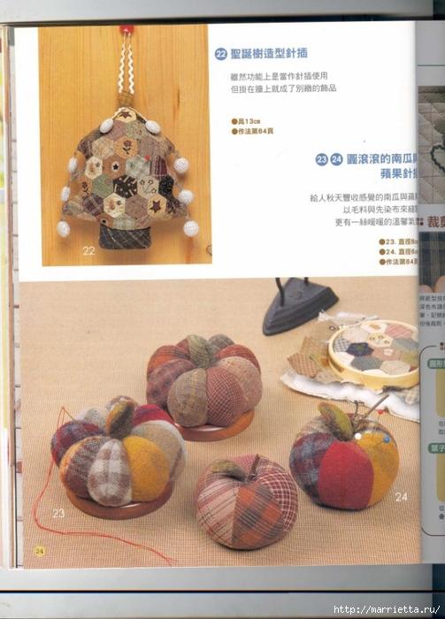 Лоскутное шитье. Японский пэчворк. Журнал (27) (503x700, 243Kb)