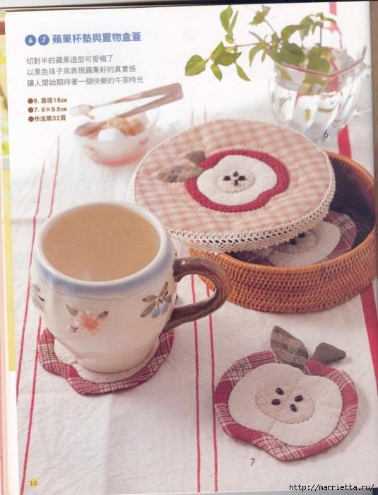 Лоскутное шитье. Японский пэчворк. Журнал (60) (535x700, 259Kb)