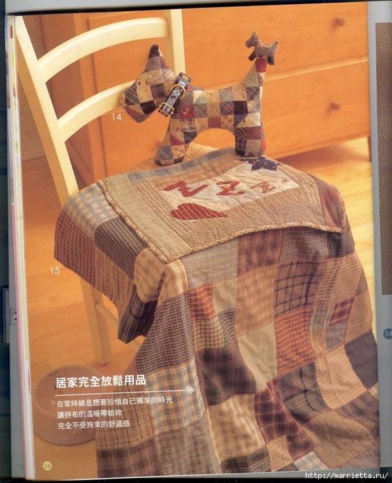 Лоскутное шитье. Японский пэчворк. Журнал (64) (568x700, 326Kb)