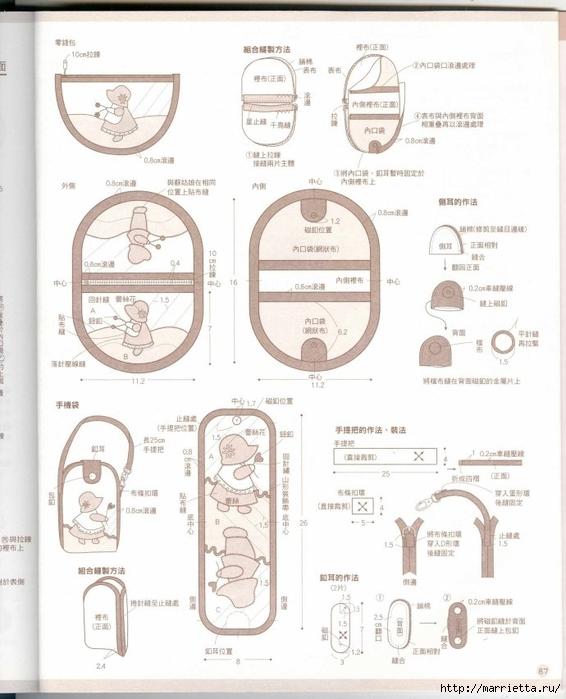 Лоскутное шитье. Японский пэчворк. Журнал (79) (566x700, 224Kb)