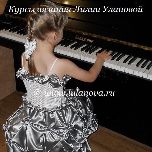 plate_koroleva (500x502, 171Kb)