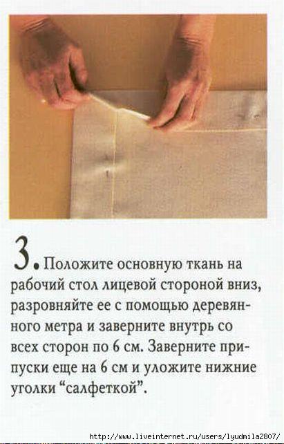 1римские шторы2 (411x642, 120Kb)