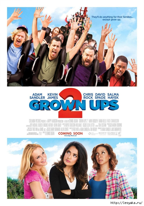 3925073_grownups2_poster4 (489x700, 252Kb)