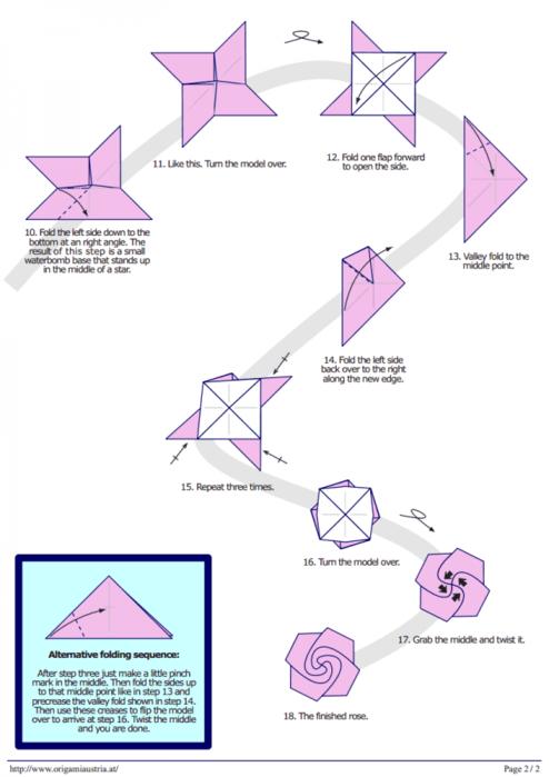 оригами | Записи с меткой