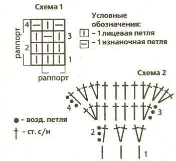 шапка1 (351x320, 53Kb)