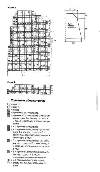3 (350x604, 94Kb)