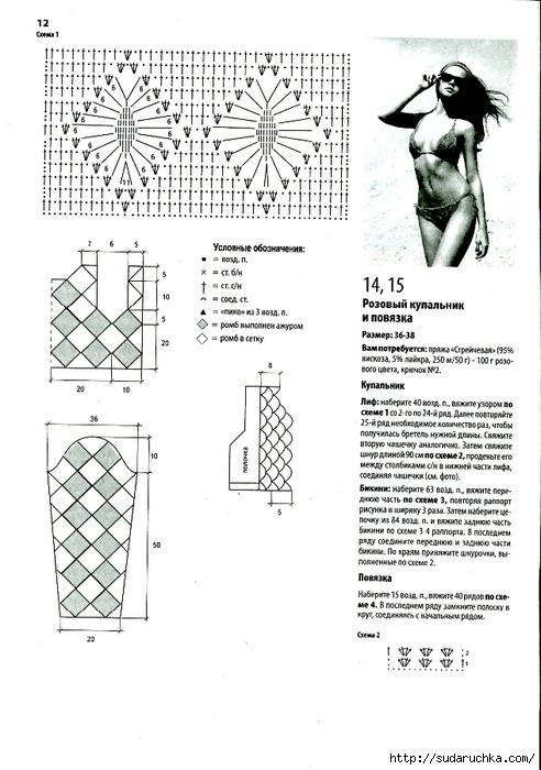 img031 (492x700, 214Kb)