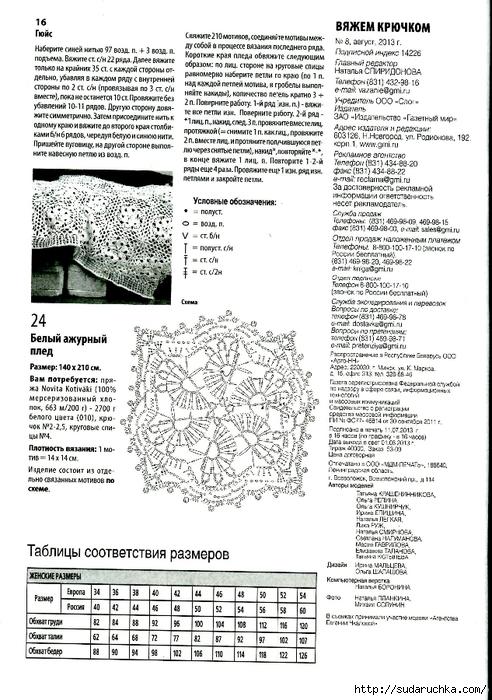 img035 (492x700, 296Kb)