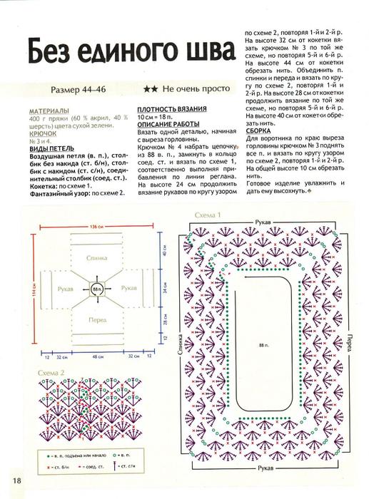 3aef63bb2a12 (517x700, 385Kb)