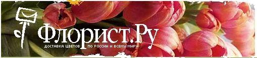 1868538_c20026d8ac4704be7efea0119f6c1087 (509x116, 37Kb)