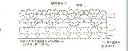 3eEflh5X9Tw (500x201, 70Kb)