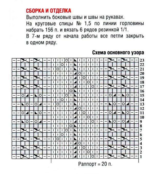 ше4 (651x700, 400Kb)