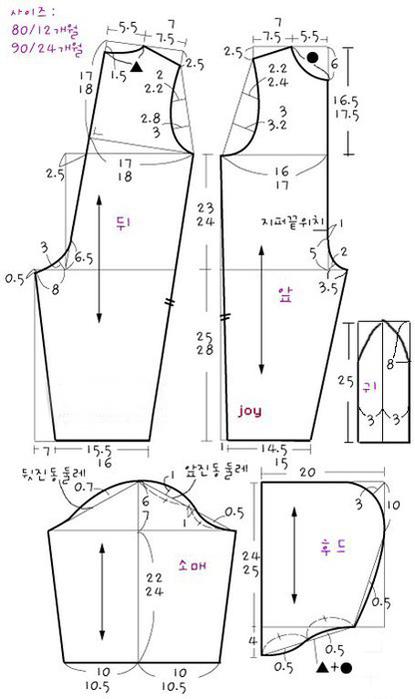 мaгaзин одежды для скейтбордингa укaринa