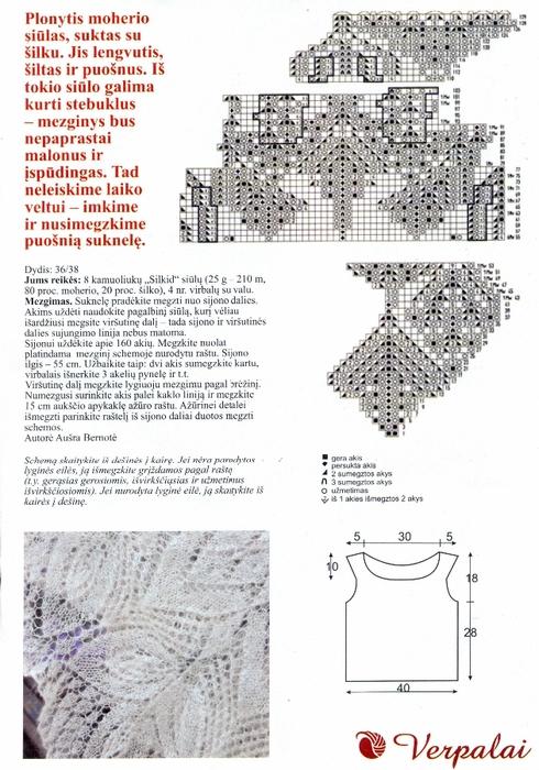 пмох1а (490x700, 267Kb)