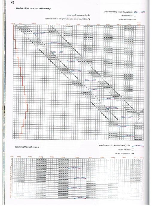 лд 3 2013 024 (508x700, 295Kb)