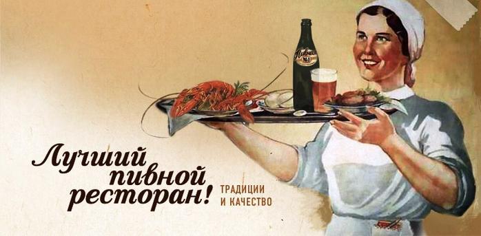 Пивной ресторан. Что кроется под этим названием? Прогуливаемся  по Киеву.
