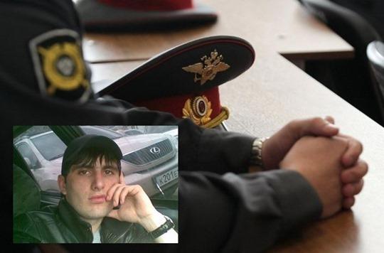 Убийца болельщика «Зенита» дагестанец Исламбек Алиев явился с повинной