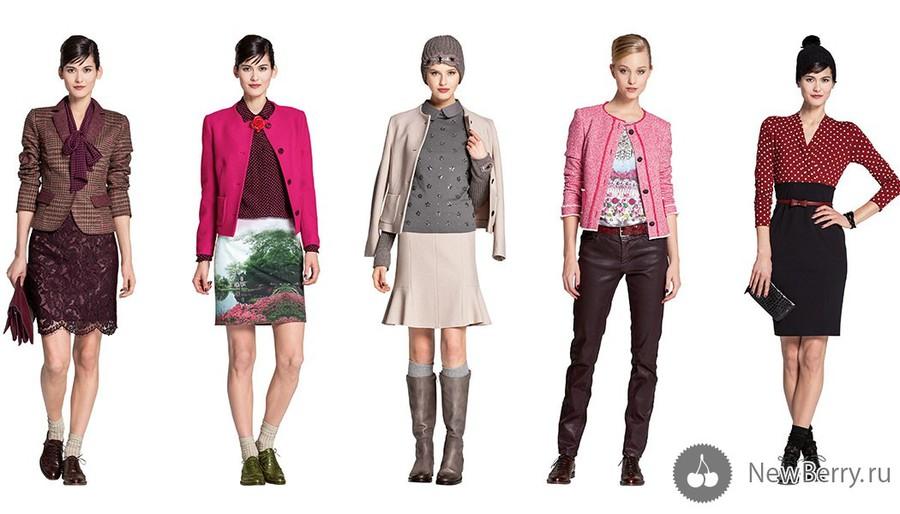 интернет магазин одежды терехов