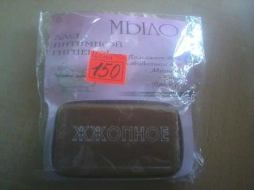 428955-R3L8T8D-500-soap (500x375, 107Kb)
