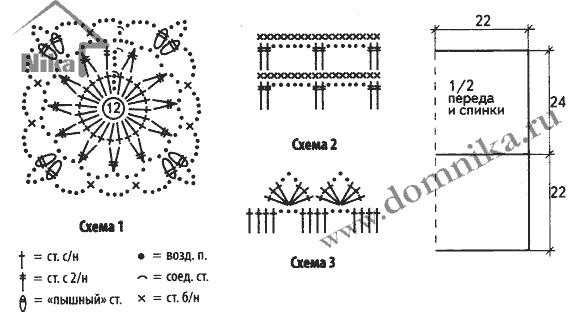 Схемы вязания летнего топика крючком.
