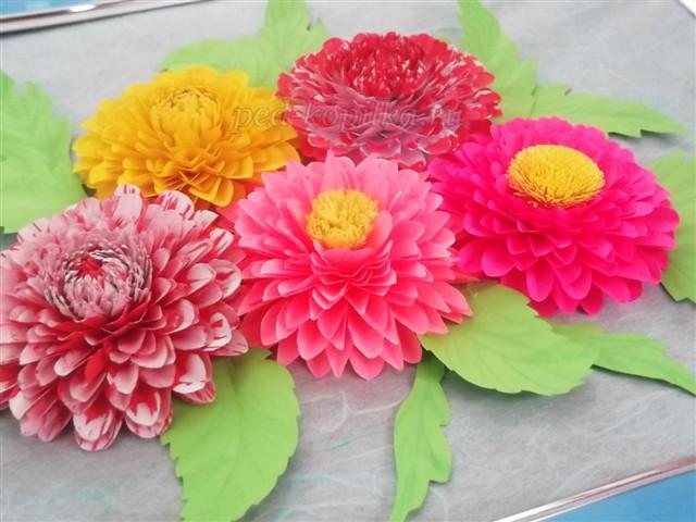 Осенние цветы из бумаги своими