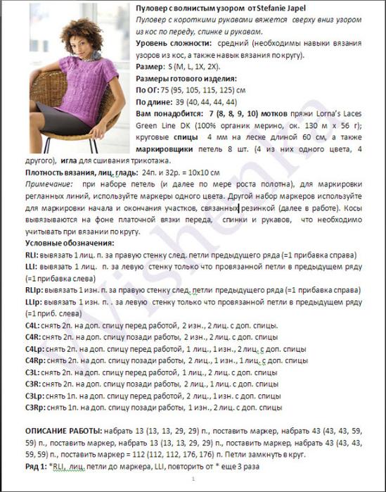 journal1_proc.php (549x699, 623Kb)