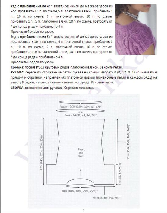 journal7_proc.php (548x699, 364Kb)
