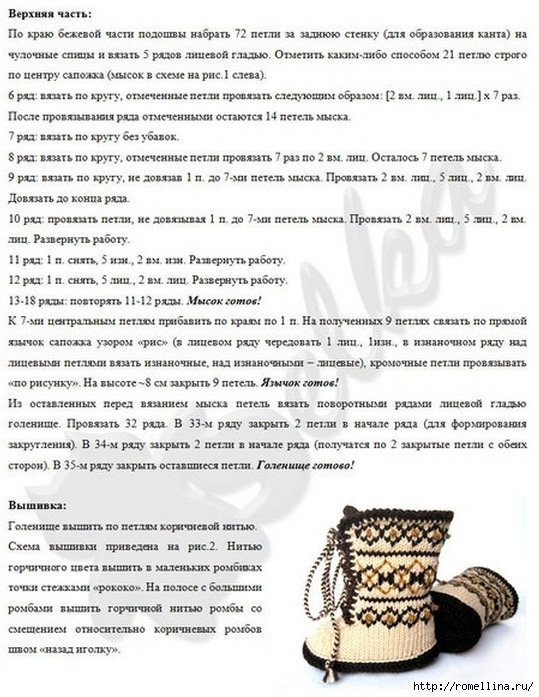 5198157_ygii_shema (539x697, 261Kb)