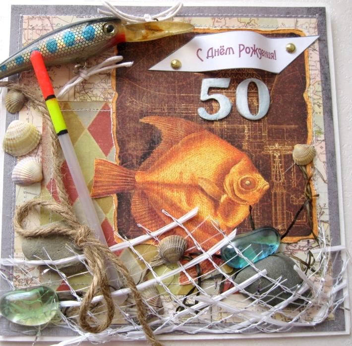 Открытка своими руками для рыбака