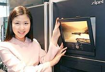 купить холодильник с телевизором/4682845_iCAQ9YTC1 (218x150, 8Kb)