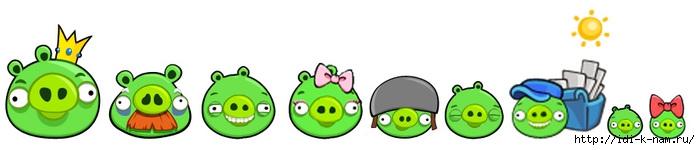 гадкие злые свиньи фан клуб сайт играть бесплатно онлайн/4682845_6049561_orig (700x150, 67Kb)
