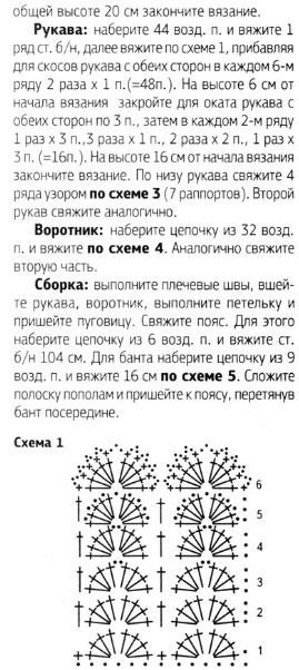plat-dev2 (269x602, 142Kb)
