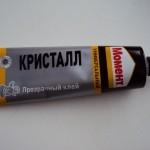Превью foto_46-150x150 (1) (150x150, 11Kb)