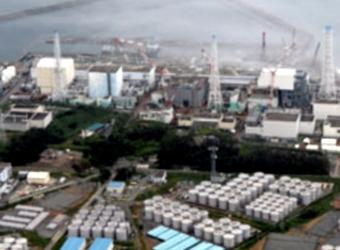 АЭС Фукусима - новая авария (340x250, 65Kb)