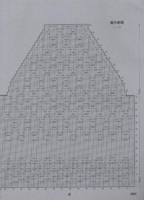 ясв1а (503x700, 275Kb)