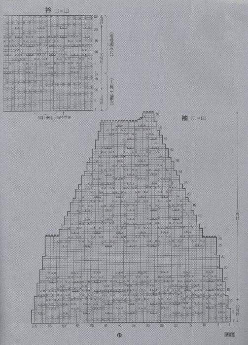 ясв1с (503x700, 268Kb)